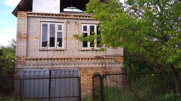 adamex yaris 2 в Кыргызстан: Продам Дом 30 кв. м, 2 комнаты