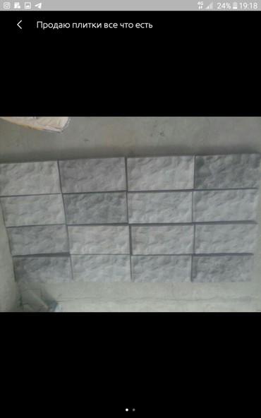 бу искусственный газон в Кыргызстан: Продаю 1 кв метр искусственный камень для декора