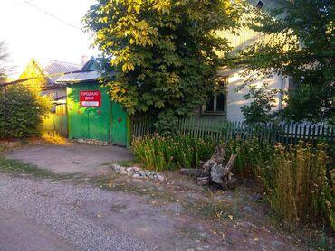 Недвижимость - Кант: 75 кв. м 4 комнаты, Гараж, Сарай, Забор, огорожен