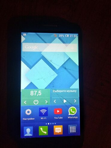 Alcatel - Кыргызстан: Мобильный телефон Alcatel One Touch 7041D POP C7 Dual Sim Bluish