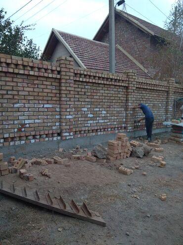Каражумушка балдар керек жумуш берилет кладка бетон стяжка трамбовка