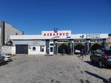 farforovyj servis в Кыргызстан: Требуется автомойщики умеющий навыками делать качественно химчистки