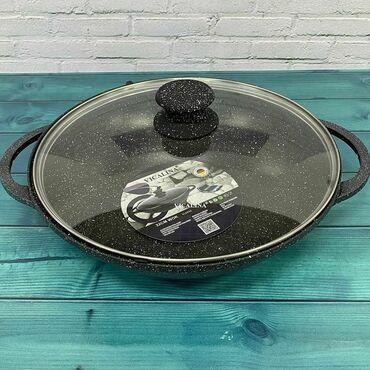 Сковороды ВОК  Качество супер   Вок изначально были созданы для жар