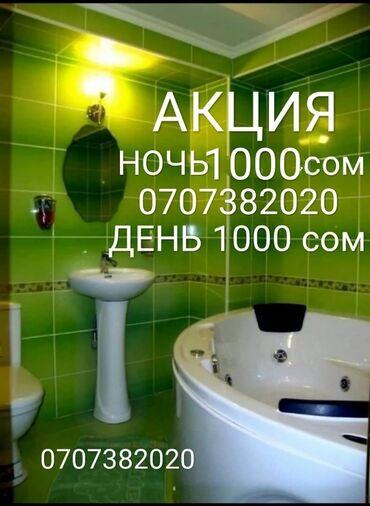 ворота для дома фото бишкек в Кыргызстан: Элитная Гостиница Фото настоящие 100% Акция для привлечения внимания