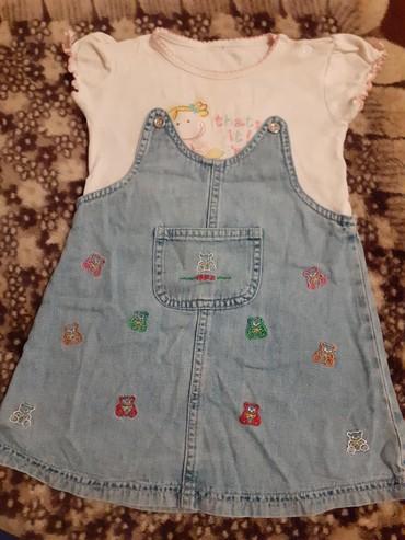Платье тонкий джинс, футболочка х/б
