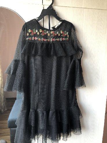 Платья носили один раз на 6 лет