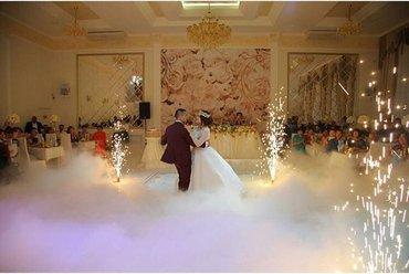 Сухой дым для свадба в Исфана