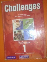 Knjige, časopisi, CD i DVD | Kragujevac: CHALLENGES 1 – UDŽBENIK ZA ENGLESKI JEZIK ZA 5. RAZRED OSNOVNE ŠKOLE