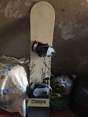 Сноуборды - Кыргызстан: Батинки тоже есть 42 размера почти новые