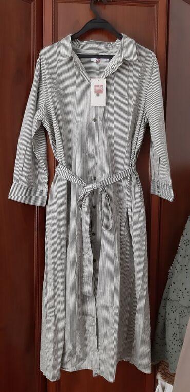 Личные вещи - Новопавловка: Платье в полоску на пуговицах с карманами, новое