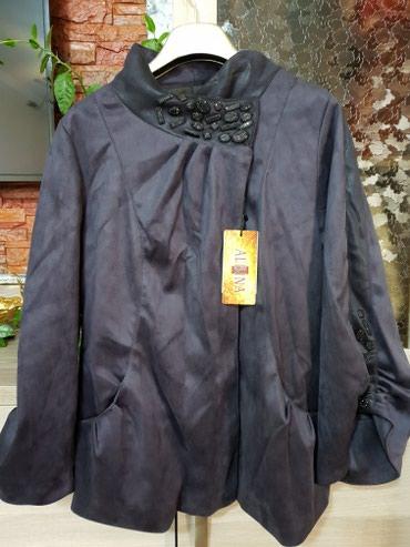 Продаю новую весенне осеннюю куртку. в Лебединовка
