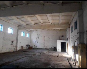 аренда офисно складских помещений в Кыргызстан: Продаю помещение Под бизнес,Складовое Помещение,Имеется свой