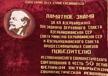 Lalafo Da Satilan Bayraqlar Kateqoriyasinda Azərbaycan Da Bayraq Profil Sekilleri Al