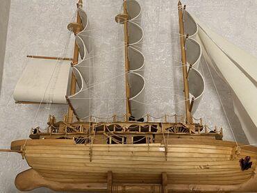 Корабль новый уступим