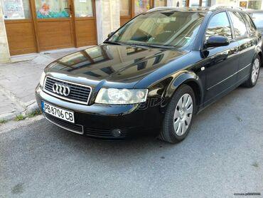 Audi A4 1.9 l. 2003 | 215000 km