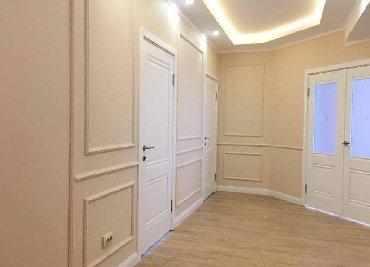 Ремонт квартир под ключ по доступной ценеЕвроремонтКапитальный ремонт