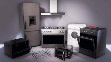 Ремонт подключение кухонного, столово го, прачечного оборудования в Бишкек