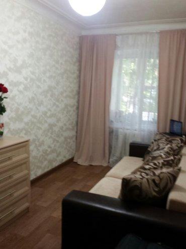 МОСКОВСКАЯ ОБЛАСТЬ г Серпухов!! Продаю комнату для прописки и проживан в Бишкек - фото 2
