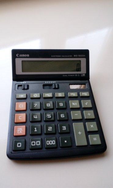 Bakı şəhərində Canon kalkulator. İşlək vəziyətdədi. Gündən qidalanır.