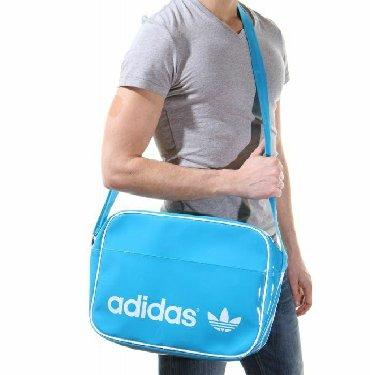 Новая !! Adidas Originals сумка. Покупали в Москве, очень вместительна