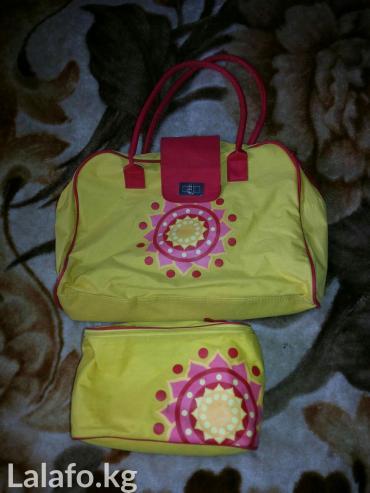 шикарнейшая распродажа сумок в Кыргызстан: Распродажа сумок от avon (комплект)