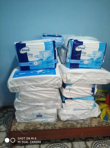 Медтовары - Базар-Коргон: Другие медицинские товары