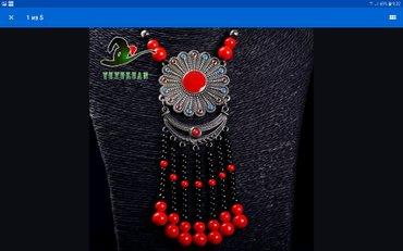 boyunbagi - Azərbaycan: BOYUNBAGI ( qlrmlzl Marcandan olan oriqinal yeni BOYUNBAGI )15man