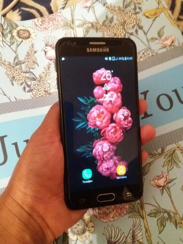 Электроника - Новопавловка: Samsung Galaxy J5 Prime   16 ГБ   Черный   С документами