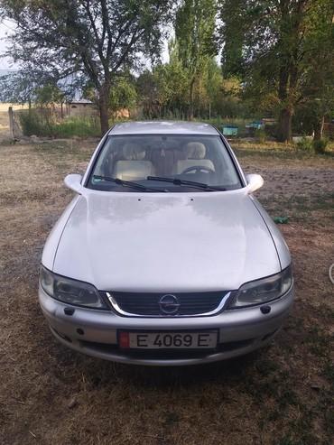 Автомобили - Кара-Балта: Opel Vectra 2.5 л. 1999