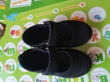 черный замшевая туфли в Кыргызстан: Туфельки замшевые 24 размер