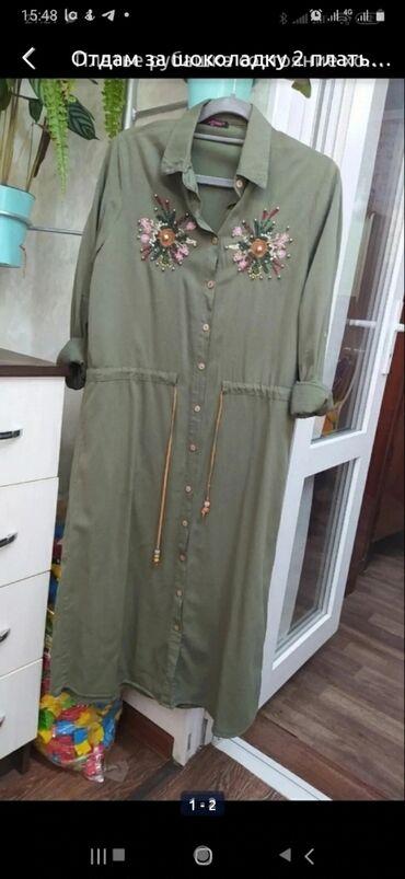 Распродажа гардероба в связи с отъездом хорошие вещи