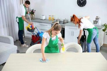 Уборка!!!Уборка!!!ваш дом будет сиять от чистоты!наши