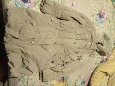 Куртка на не слишком холодные дни зимы. Размер 46