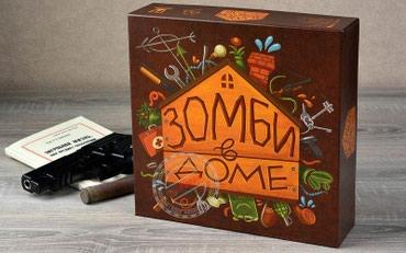 Настольные игры Зомби в доме Сейчас в Бишкек