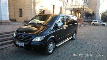 Машина в хорошем состоянии, один хозяин. Обьем 2.2 150 Квт,  АКПП , 7+ в Бишкек