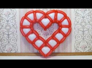 фольгированные сердца звезды в Кыргызстан: Сердце 800с