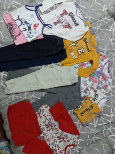Paket- 5 pamučnih majica, 2 potkošulje, pidžama, 4 kom. helanki, - Sombor