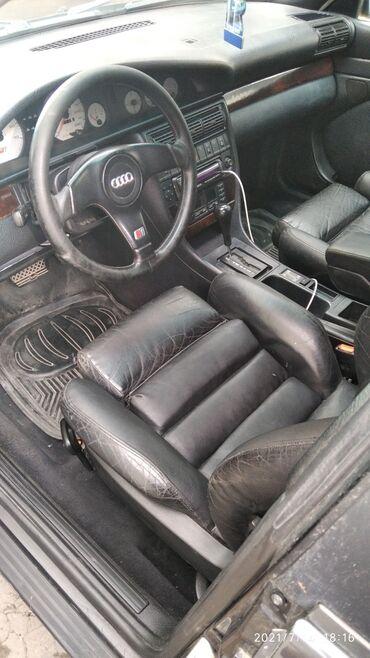 Транспорт - Бирдик: Audi S4 2.2 л. 1992   280000 км
