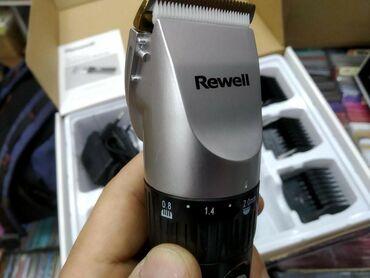 Машинка для стрижки волос.Триммер. Чач кырккыч.Ревей. Ревелл. Rewell