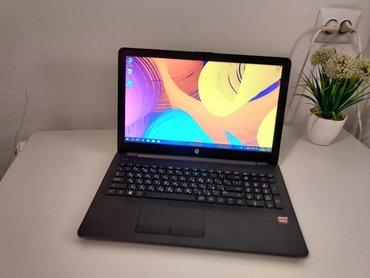 ASUS в Кыргызстан: ПРОДАЮ!Ноутбук для онлайн работы и учебы.hp 15.▪︎процессор: amd