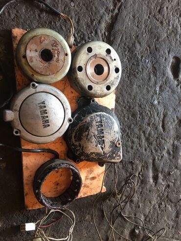 yamaha-crypton-110 в Кыргызстан: Продаю генераторы от мотоцикла Ямаха 600сс ( диверсия xj) есть торг
