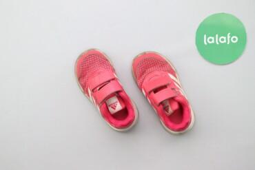 Дитячі кросівки на липучці Adidas    Довжина підошви: 18 см  Стан гарн