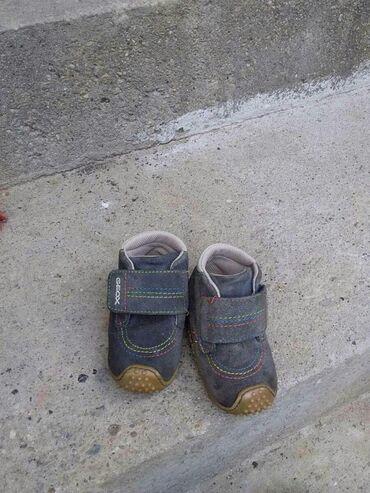 Dečije Cipele i Čizme - Borca: Za decake patikice ug 11cm,ug 12cm i ug 13cm cena po komadu 200 din