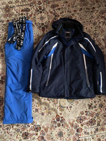бмх за 10000 в Кыргызстан: Продаю оригинальный итальянский мужской лыжный костюм. Бренд: CMP