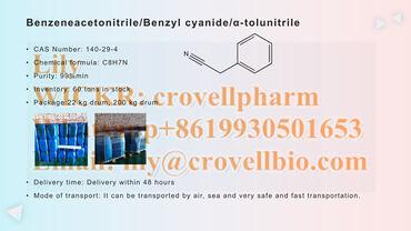 Phenacetin /4-Acetophenetidide CAS 62-44-24-Methylpropiophenone CAS