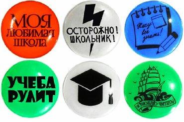 Светоотражающие значки на булавках и подвески для школьников и взрослы