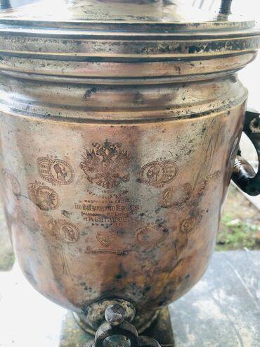 Qedimi mis Samovar 1825 ci il. Ustunde qizili ve gumush medallarida