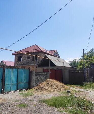 Продажа домов 180 кв. м, 5 комнат, Требуется ремонт