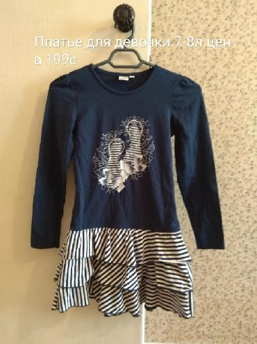 одежда для детей в Кыргызстан: Одежды для девочки 9-10л очень много ни все поместились на фото р-н с