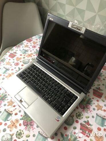Срочно Продам 2х-Ядерный ноутбук не дорого Батарейка не держит